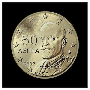 50 ¢ - Elefthérios Venizélos